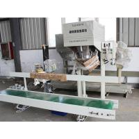 Buy cheap Granules Fertilizer Packing Machine from wholesalers