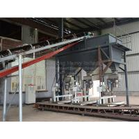 Buy cheap Tons Bags Fertilizer Packing Machine from wholesalers