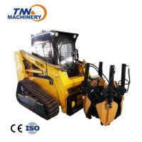 Buy cheap Products-Wheel loader TSL45 from wholesalers