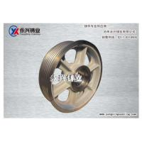 Cheap Elevator casting series elevator casting for sale