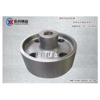 Cheap Elevator casting series coupling for sale