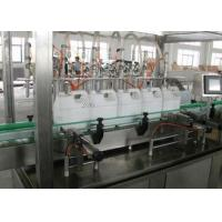 Cheap Auto Engine Oil Filling Machine / Round Bottle Drum Filling Equipment Customized for sale
