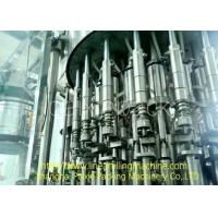Buy cheap Full Auto speedy Liquid Filling Equipment for syrup packaging from wholesalers
