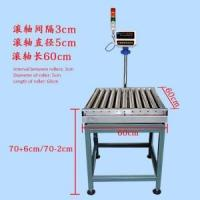 Buy cheap RC6060 Express Roller conveyor scale from wholesalers