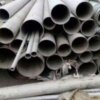 Cheap Stainless Steel Square Tubing For Construction for sale