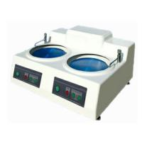 Buy cheap MoPao 2D Metallographic Specimen Grinding Polishing Mach from wholesalers