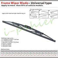 Buy cheap Toyota Vehicle Wiper Blade from wholesalers