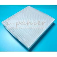 Buy cheap Cabin Filter B7200-5M000 from wholesalers