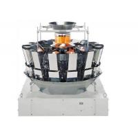 Cheap Small bag filling Multihead weigher for sale