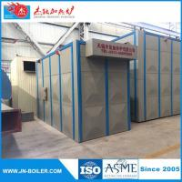 Buy cheap Biomass Gasification Boiler from wholesalers