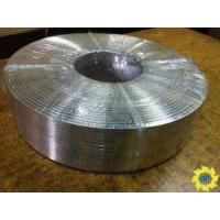 Buy cheap MS Wire from wholesalers