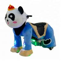 Buy cheap Animal Kiddie Rides from wholesalers