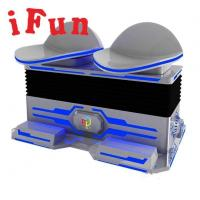 Buy cheap VR Slide VR Game Machine from wholesalers