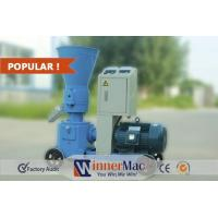 Cheap Small Pellet Mill for sale