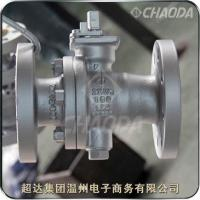 Buy cheap Reduced Bore Ball Valve from wholesalers