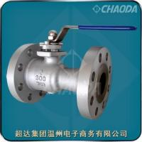 Buy cheap One Piece Ball Valve from wholesalers