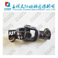 China Toyota Camry/Vista steering joint universal joint assy 45209-16010 on sale
