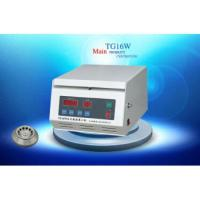 Buy cheap Benchtop high speed centrifuge from wholesalers