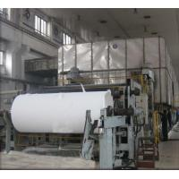 Cheap Notebook Paper Making Machine for sale