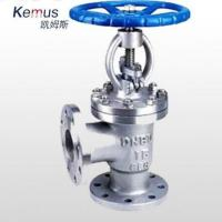 Buy cheap Angle Globe Valve Dimension from wholesalers