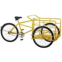 China Cargo Tricycle with Cabin on sale