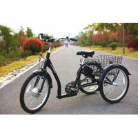 China 3 Wheel Cargo Tricycle on sale