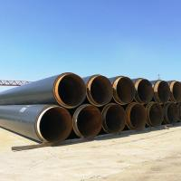 Buy cheap Pre Insulated Pipe from wholesalers