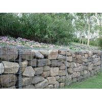 Buy cheap Welded stone cage net from wholesalers