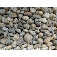 Buy cheap Gabion mesh from wholesalers