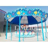 Buy cheap Thrill Rides Undersea AdventureⅠ from wholesalers