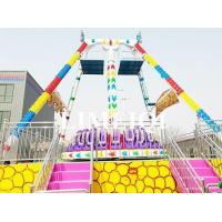 Buy cheap Thrill Rides Frisbee Ride from wholesalers