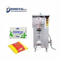 Cheap 500g Liquid Packing Machine for sale