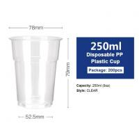 China 9 Oz Clear PP Disposable Drinking Cup on sale