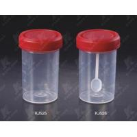 Cheap Laboratory Disposable Urine container ;Stool container for sale