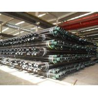 Cheap Casing Pipe Oil Tubing for sale