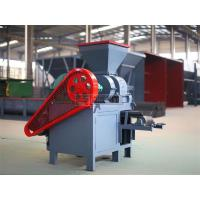 Buy cheap Coal Ash Briquette Machine from wholesalers