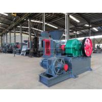 Buy cheap Charcoal Dust Briquette Machine from wholesalers