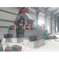 Buy cheap Bentonite Briquette Press Machine from wholesalers