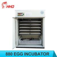 Buy cheap HHD 880 chicken eggs automatic incubator/poultry egg incubator setter hatcher from wholesalers