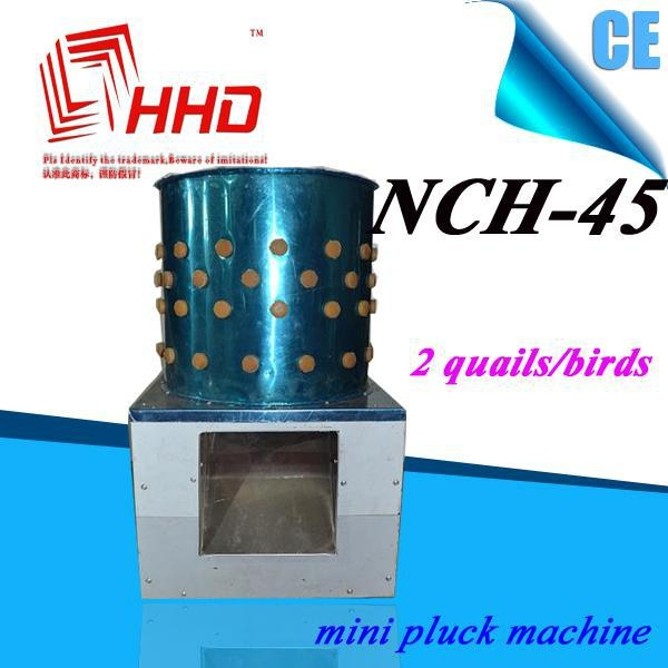 China HHD automatic plucker machine commercial mini quail plucker for sale NCH-45