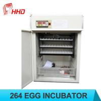 Cheap HHD brand 264 Eggs automatic chicken incubator for sale with CE approved YZITE-5 for sale
