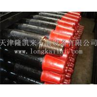 Cheap Casing Pipe Seamless Pipe 6-5/8in 7in API 5DP Qualified S135 Oil And Gas Casing Pipe/Drill for sale