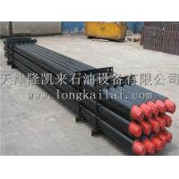 Cheap Casing Pipe 3-1/2 Drill Pipe for sale