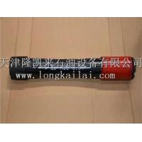 Buy cheap Casing Pipe Api Tubing Pup Joint from wholesalers