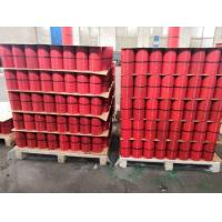 Cheap Casing Pipe Coupling for sale