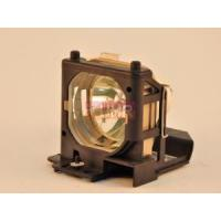 Buy cheap Projector Lamp X45 from wholesalers