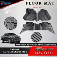 Buy cheap FLOOR MAT(2015-REVO) from wholesalers