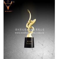Buy cheap Alloy trophy WB-B3001 from wholesalers