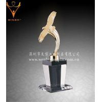 Buy cheap Alloy trophy WB-B3003 from wholesalers