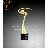 Buy cheap Alloy trophy WB-B3006 from wholesalers